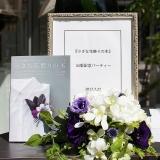 著書「小さな花飾りの本」